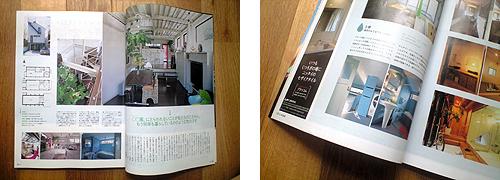 雑誌掲載のお知らせ_e0065156_21661.jpg