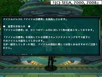 c0025164_21435425.jpg