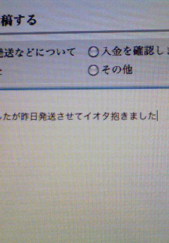 e0127666_1139994.jpg