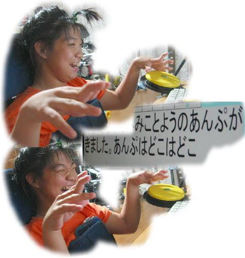 f0082367_13283725.jpg
