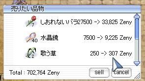 e0013679_1729637.jpg