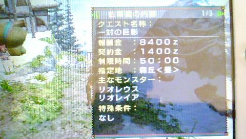 f0168780_1415417.jpg
