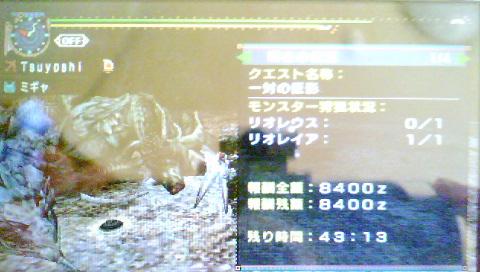 f0168780_14191926.jpg