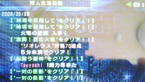 f0168780_1438037.jpg