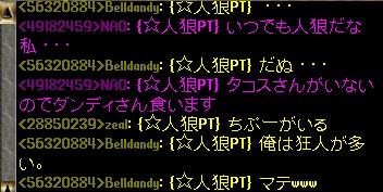b0096491_150338.jpg