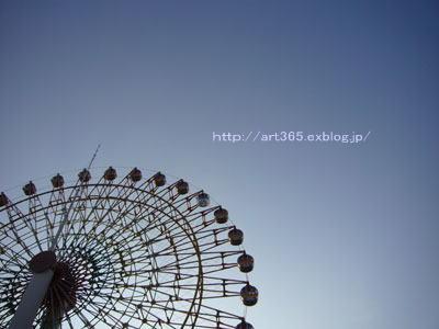 f0166300_1435630.jpg