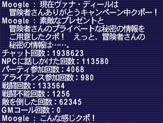 c0050101_214027.jpg
