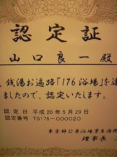 f0042008_19453493.jpg