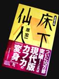 b0006109_18563673.jpg