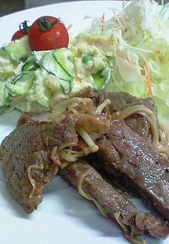 牛肉炒めたん♪_f0116812_9173799.jpg