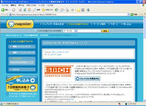 b0032617_19263083.jpg