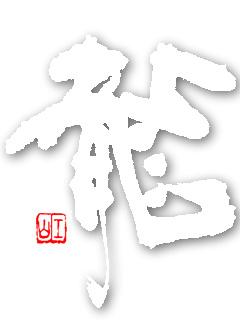 b0075826_139493.jpg