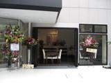 ●第16回ピンチョスを食べる会 ーカフェ&ダイニングHANAにてー_a0033733_10371117.jpg