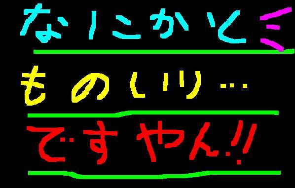 f0056935_21204845.jpg
