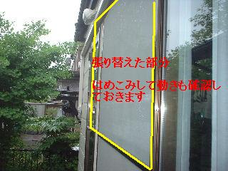 f0031037_19281049.jpg