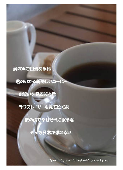 b0126044_9472452.jpg