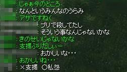 c0112758_22105495.jpg