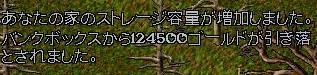 f0165558_17202954.jpg