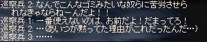 b0048563_22345219.jpg
