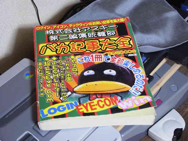 千代田線で青春の1ページに、出会う。_c0004568_22545376.jpg