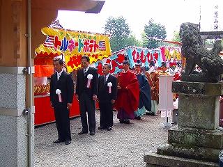 平成20年 護山神社例祭_b0123970_728533.jpg
