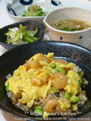 海老と枝豆のふわふわ卵丼♪_c0139375_18105659.jpg