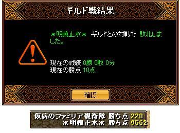 f0160977_032457.jpg