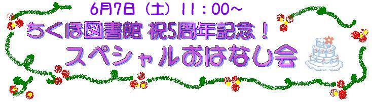 f0101679_6122215.jpg