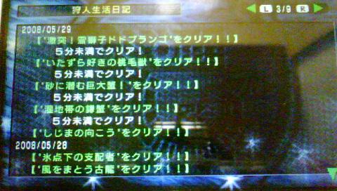f0168780_18201162.jpg