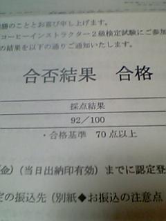 f0162381_22182036.jpg
