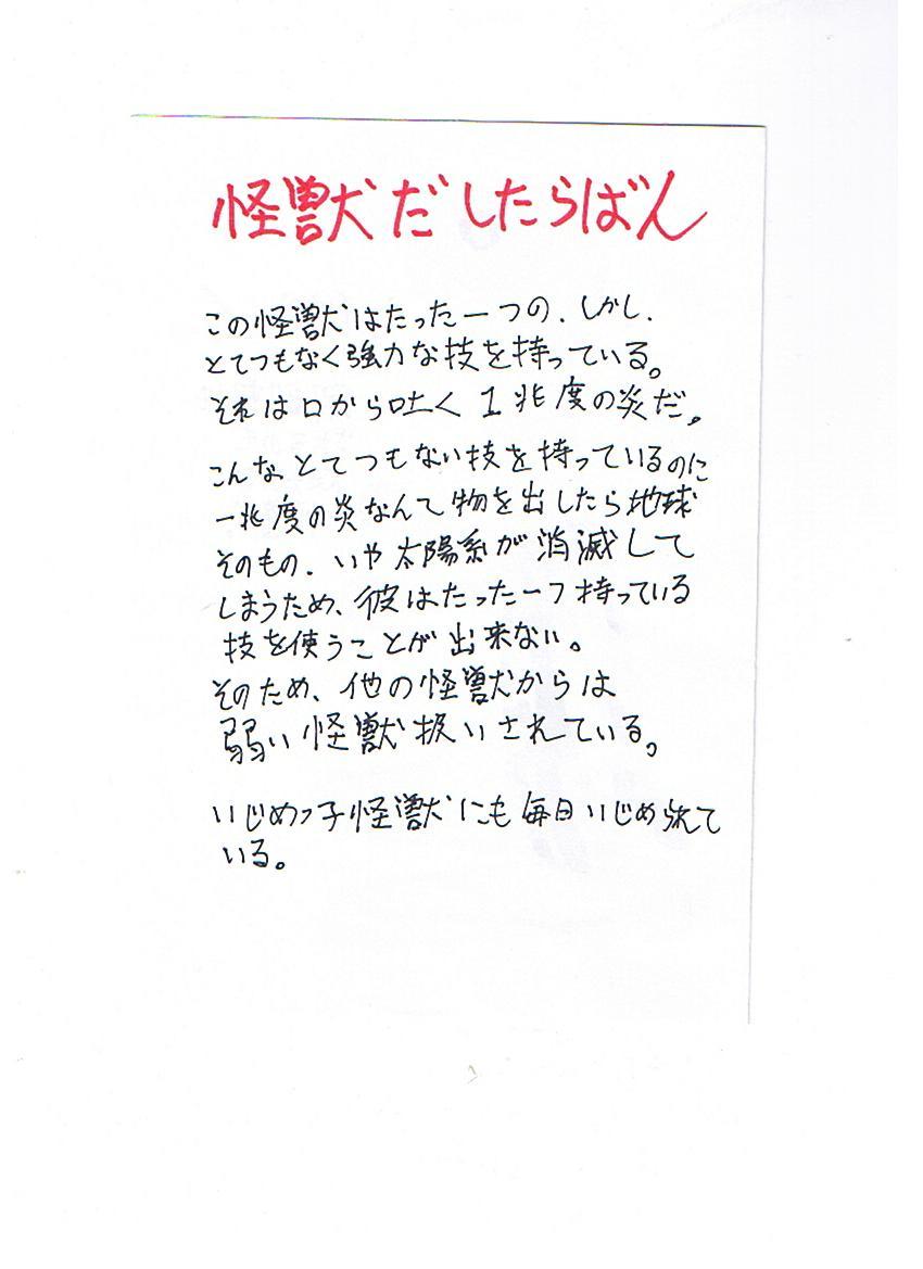 f0171190_491185.jpg