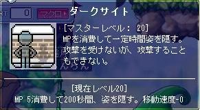 d0148092_18591687.jpg