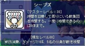 d0148092_19281291.jpg