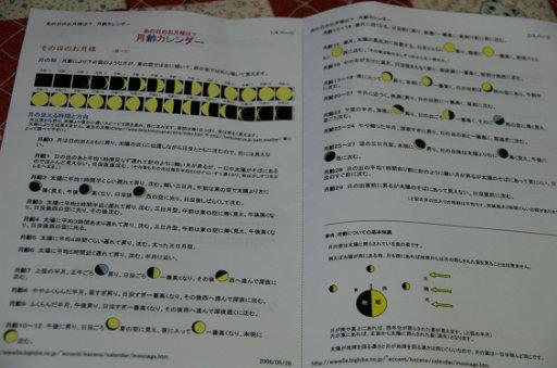 f0064192_7294548.jpg