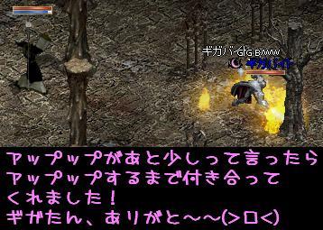 f0072010_12262874.jpg