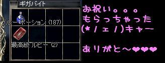 f0072010_123117.jpg