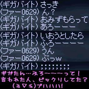 f0072010_12312712.jpg