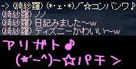 f0072010_1232172.jpg
