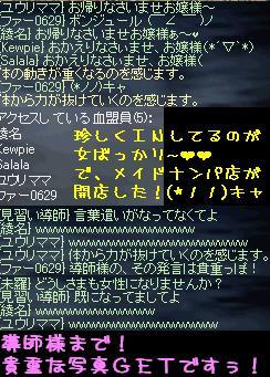 f0072010_128565.jpg