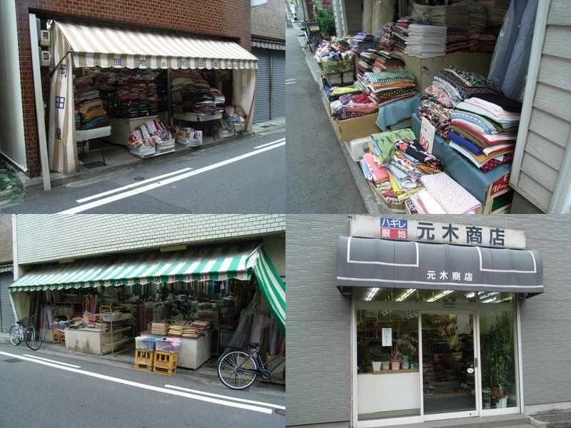 徳島の七不思議_c0025115_22202649.jpg