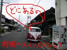 e0069615_1491739.jpg