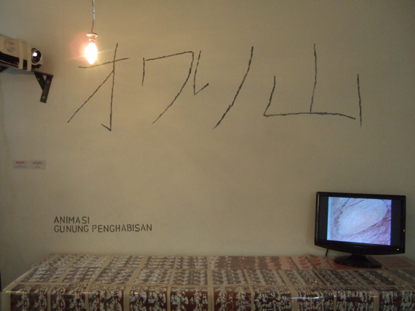 KITA!展バンドゥン編その2 #art #artweet #contemporaryart #indonesia_b0074921_15313625.jpg