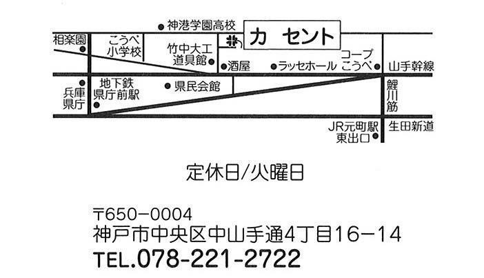 c0059521_17313537.jpg