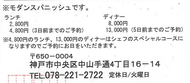 c0059521_17314776.jpg