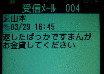 c0152126_1435826.jpg