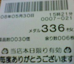 f0065228_16564494.jpg
