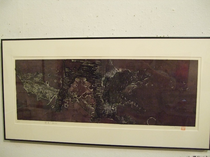 634) たぴお 「08' 抽象8人展」 5月26日(月)~5月31日(土)  _f0126829_049269.jpg