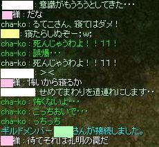 f0108346_0233251.jpg