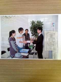 留学生ら協力(「「北日本新聞」2008年5月30日付)+写真_f0030155_872940.jpg