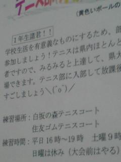 f0150658_1550972.jpg